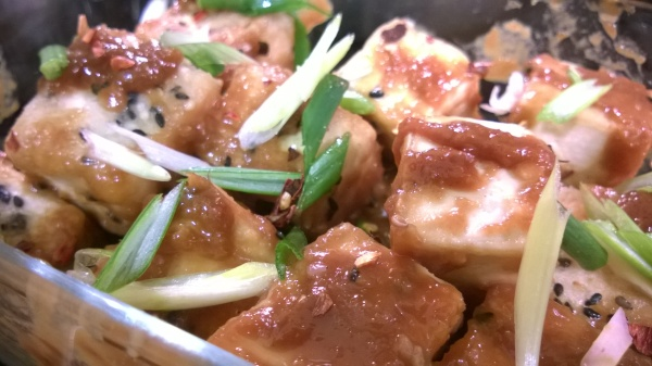 Golden Sesame Ginger Tofu, yum